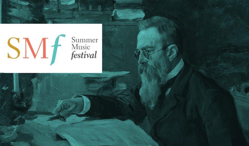 Rimsky-Korsakov <i>Scheherazade</i> poster